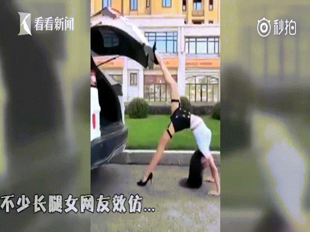 Cô gái dùng chân đóng cốp ô tô điệu nghệ gây sốt ở TQ