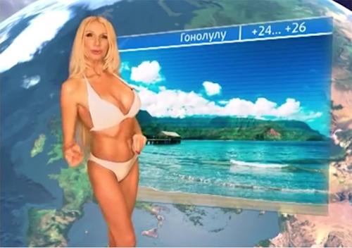 Khó tin khi thấy mc truyền hình mặc thiếu vải lúc lên sóng - 6