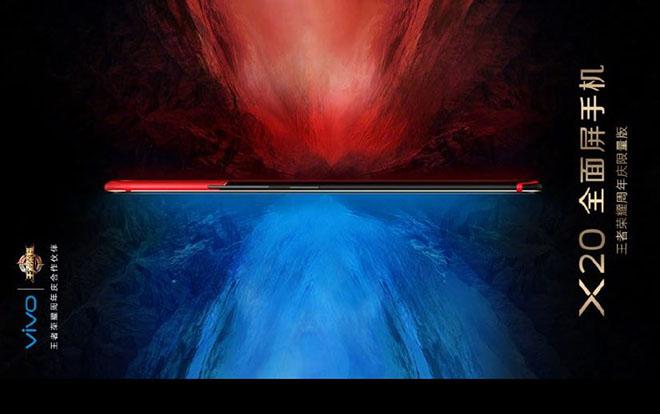 BBK tiết lộ kế hoạch ra mắt phiên bản Vivo X20 King of Glory - 1