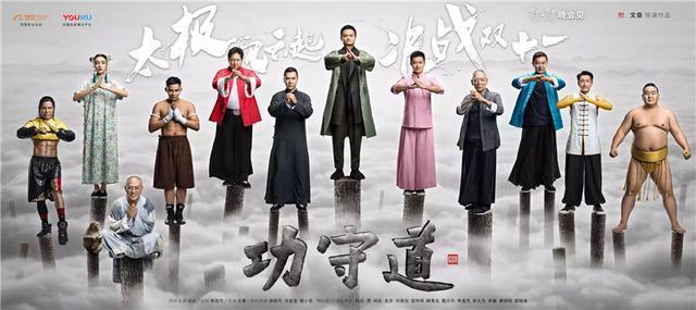 """Jack Ma có thực sự """"có tiền mua tiên cũng được""""? - 1"""