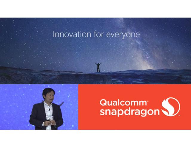 Xiaomi Mi 7 sẽ trang bị chíp xử lý Qualcomm Snapdragon 845