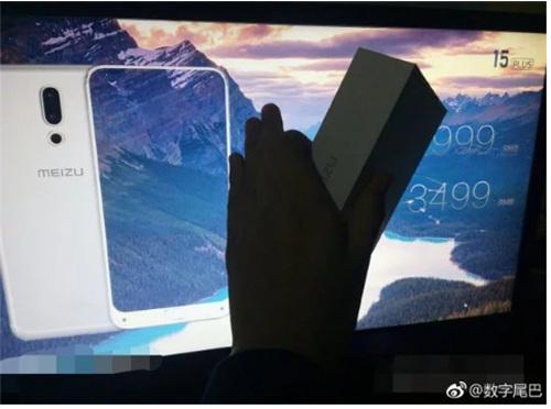 Meizu 15 Plus lộ thiết kế, giá 10 triệu đồng - 1