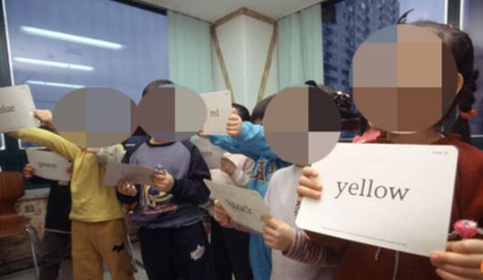Hàn Quốc phạt nặng trường mầm non dạy tiếng Anh - 1