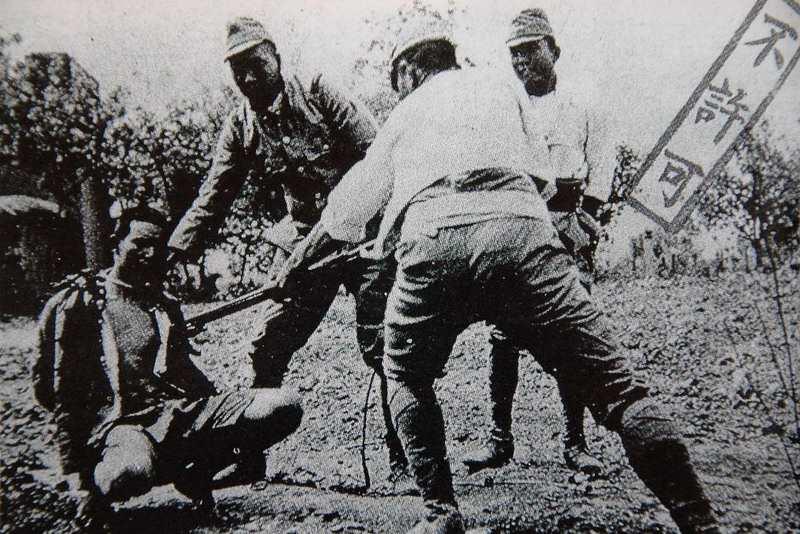 Cuộc thảm sát kinh hoàng của quân Nhật Bản ở Trung Quốc - 1