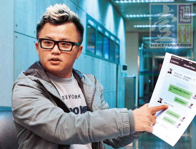Showbiz Đài Loan chấn động vụ đạo diễn nổi tiếng tự tử vì bị lừa tiền - 1
