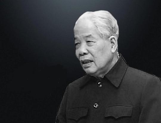 Quốc tang nguyên Tổng Bí thư Đỗ Mười trong 2 ngày 6 và 7/10 - 1