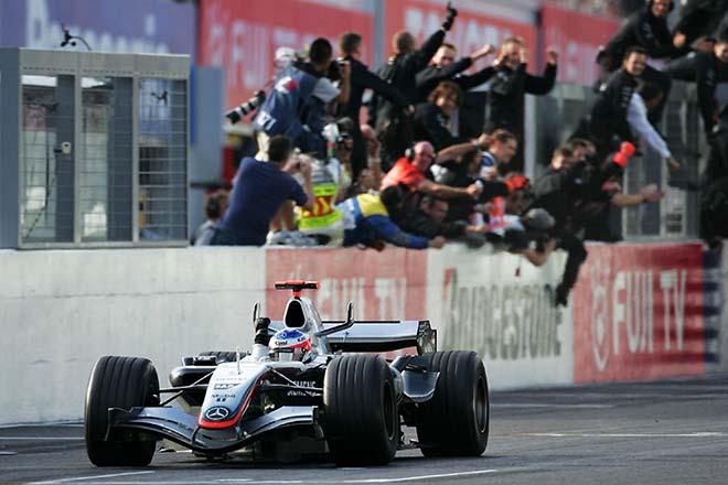 Đua xe F1, Japanese GP: Thách thức với độ khó không khoan nhượng - 1