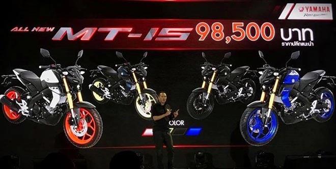Cận cảnh ảnh thực tế Yamaha TFX 150 hoàn toàn mới - 1