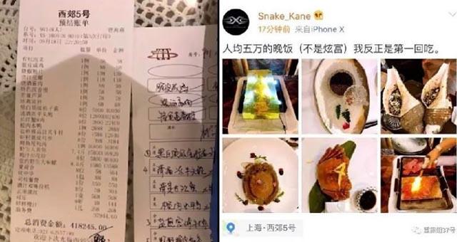 Nhà hàng ở TQ bị chỉ trích vì chặt chém du khách tới 61.000$ cho bữa tối - 1
