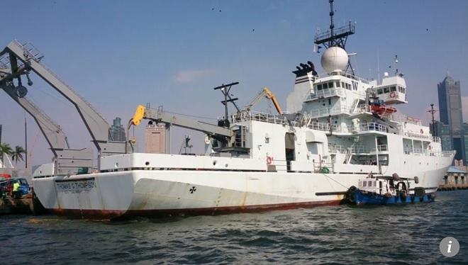 Tàu hải quân Mỹ cập cảng Đài Loan, Trung Quốc nổi giận - 1