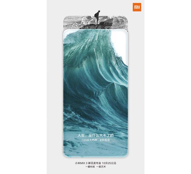 Xiaomi chơi trội, trang bị RAM 10GB cho Mi Mix 3 - 1