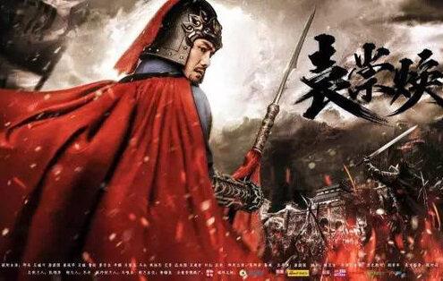 Danh tướng nhiều công trạng chết oan nghiệt nhất lịch sử Trung Quốc - 1