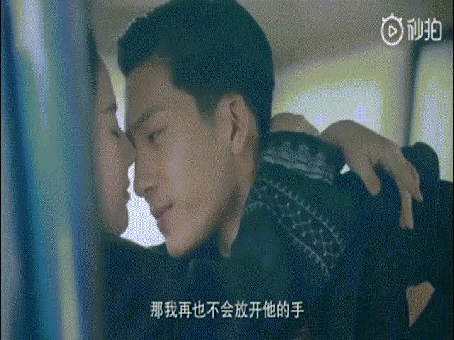 """Lưu Diệc Phi thoát mác """"thần tiên tỷ tỷ"""", hôn cuồng nhiệt trong phim mới"""