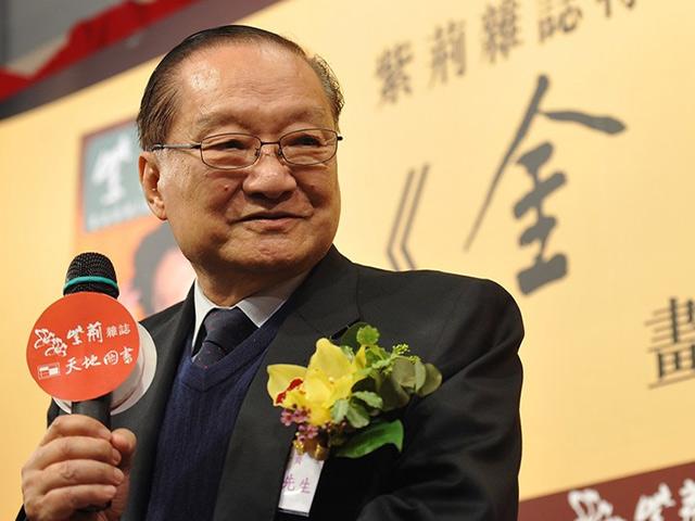 Kim Dung, tiểu thuyết gia võ hiệp huyền thoại, qua đời ở tuổi 94 - 1