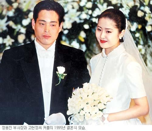Cô dâu đế chế Samsung trẻ đẹp dù gặp ác mộng hôn nhân nhờ muối biển - 1