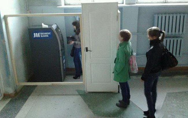 Làm ra cánh cửa này với mục đích gì vậy?
