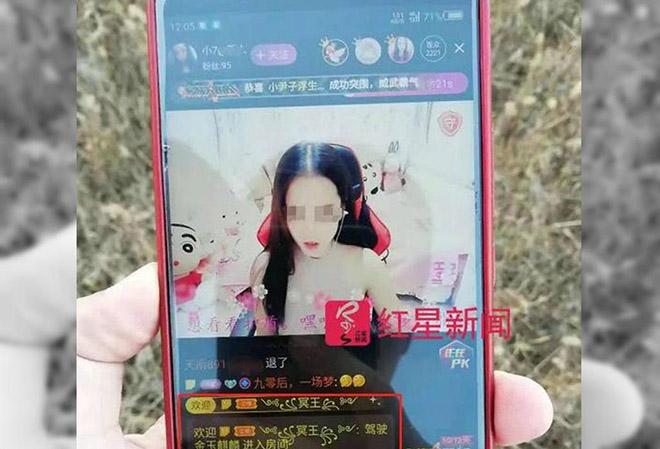 Quý tử cuỗm gần 1 tỷ đồng của cha mẹ để tặng nữ thần tượng livestream trên mạng - 1