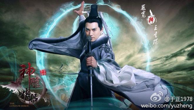 Tuyệt chiêu thiên hạ vô địch võ hiệp Kim Dung: Cao thủ võ lâm khiếp sợ - 1