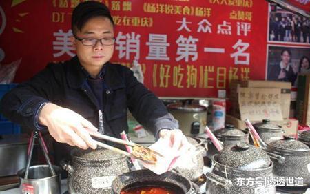 Lãi hàng tỷ đồng mỗi năm nhờ bán món ăn vặt rất quen thuộc với người Việt - 1