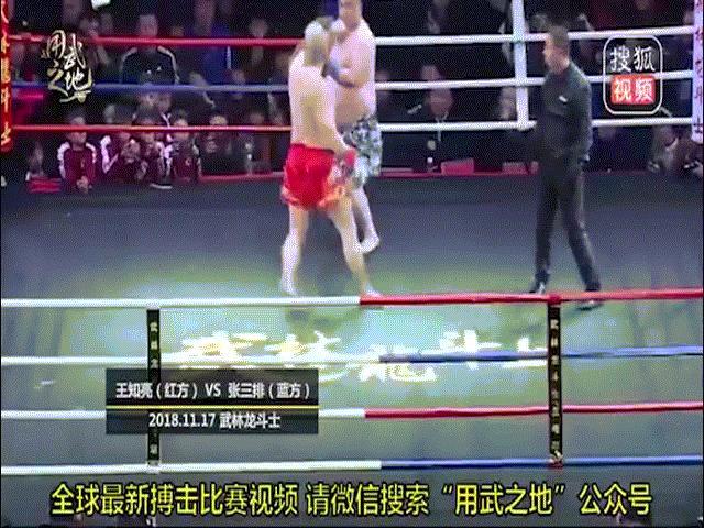 """""""Lỗ Trí Thâm"""" Trung Quốc đấm trật khớp tay """"Người khổng lồ"""" 125kg"""