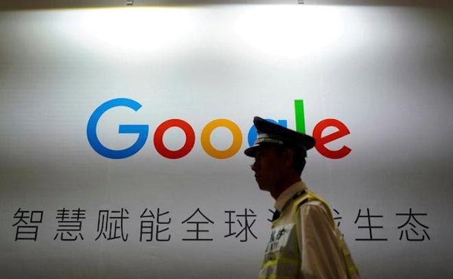 Nhân viên Google phản đối công cụ tìm kiếm dành riêng cho Trung Quốc - 1