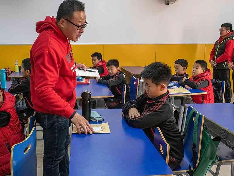 Trường đào tạo 'đàn ông đích thực' ở Trung Quốc - 1