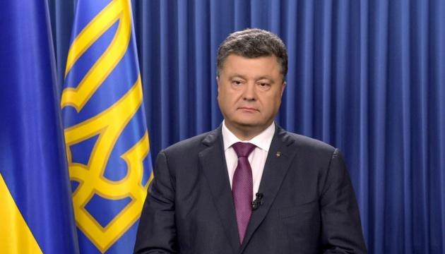 Nóng: Ukraine sẽ đưa Nga ra Tòa án Quốc tế Liên Hợp Quốc - 1