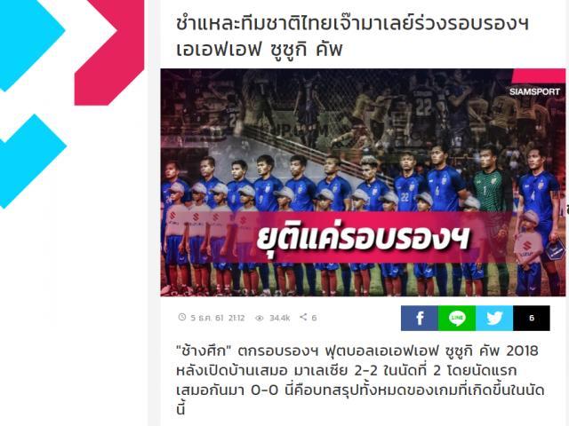 """Bị Malaysia loại, báo Thái chê đội nhà thậm tệ chờ """"nổi loạn"""" ở Asian Cup"""