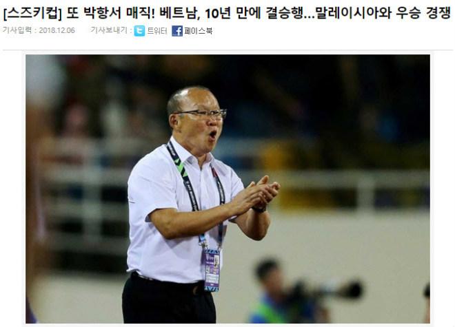 """""""Phép thuật"""" Park Hang Seo nhấn chìm Eriksson: Báo Hàn Quốc kinh ngạc - 1"""
