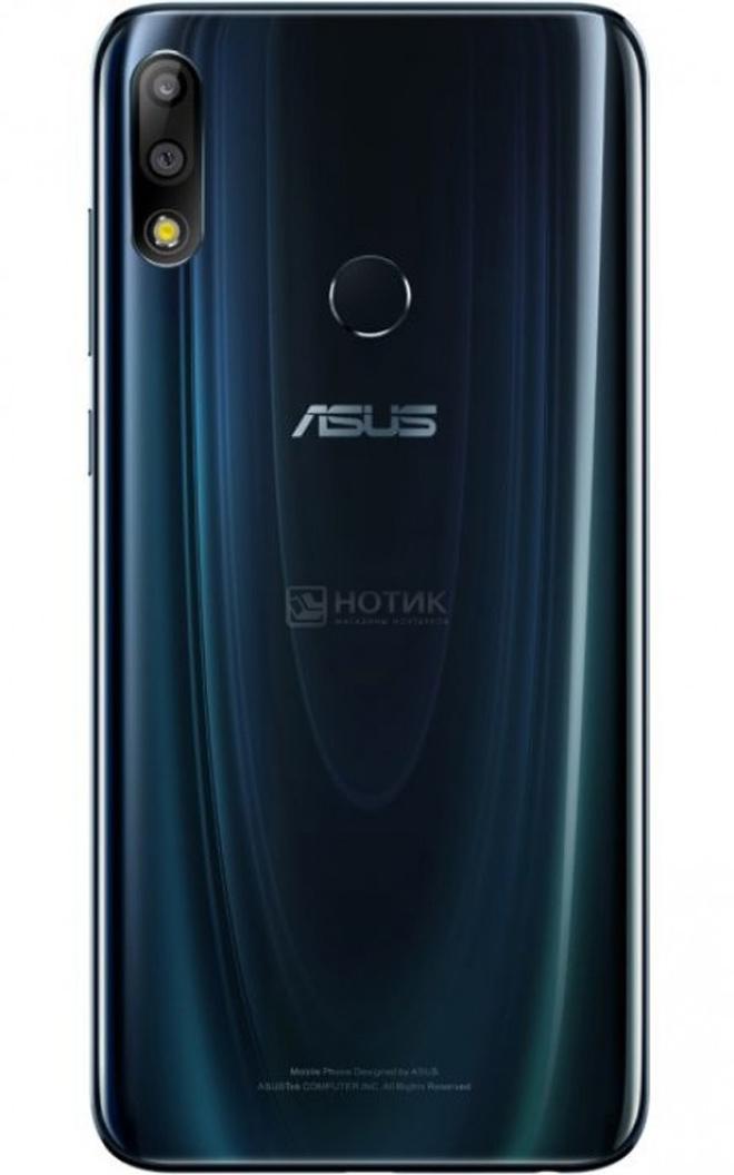 Trình làng Asus Zenfone Max và Max Pro giá siêu rẻ - 3