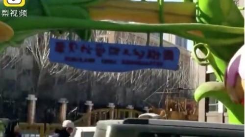 Trung Quốc: Bắt giữ 3 giáo viên dùng tăm nhọn đâm vào trẻ - 1