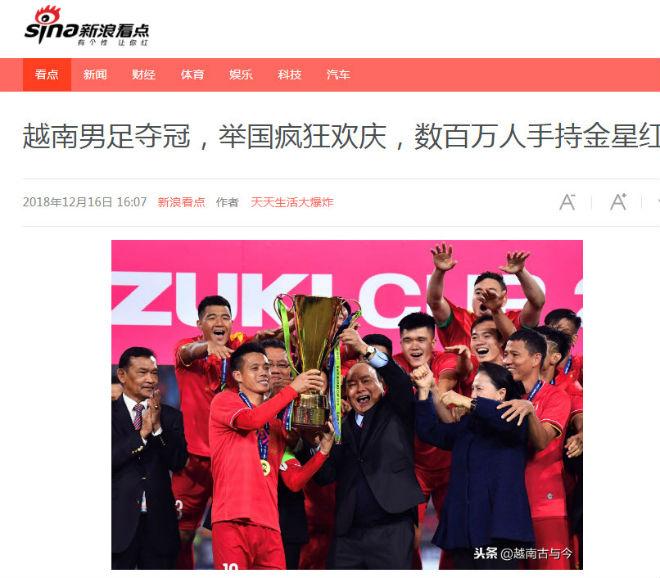 Việt Nam vô địch AFF Cup: Báo Trung Quốc phấn khích, gợi nhớ kỳ tích U23 - 1