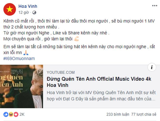 Bất đồng trong ăn chia lợi nhuận, Hoa Vinh bị xoá kênh Youtube có MV 100 triệu view - 1