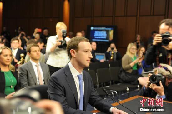Facebook làm rò rỉ ảnh người dùng, Mark Zuckerberg có nguy cơ mất 1,6 tỷ USD - 1