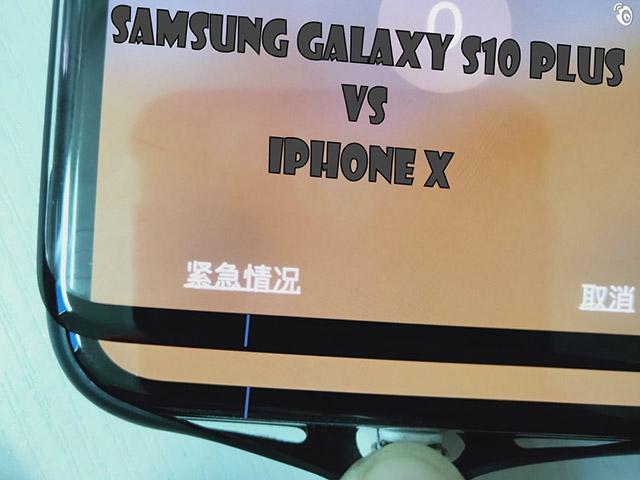 """Rò rỉ màn hình Galaxy S10 Plus có """"cằm"""" nhỏ siêu dễ thương"""