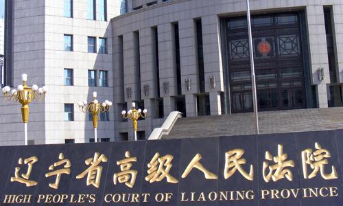Bản án bất ngờ của công dân Canada bị xét xử ở Trung Quốc - 1