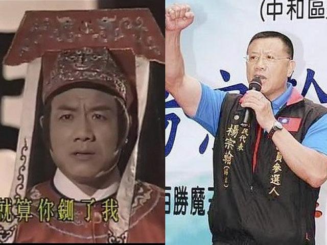 """Tài tử """"Bao Thanh Thiên"""" tuổi già phải đóng phim cấp 3, những SAO còn lại ra sao?"""