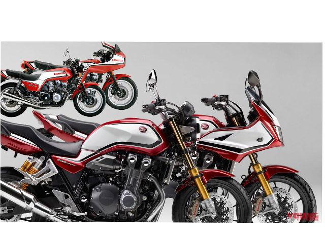 """Bộ đôi Honda CB1300 SP ra mắt, các tay đua """"thổn thức"""""""