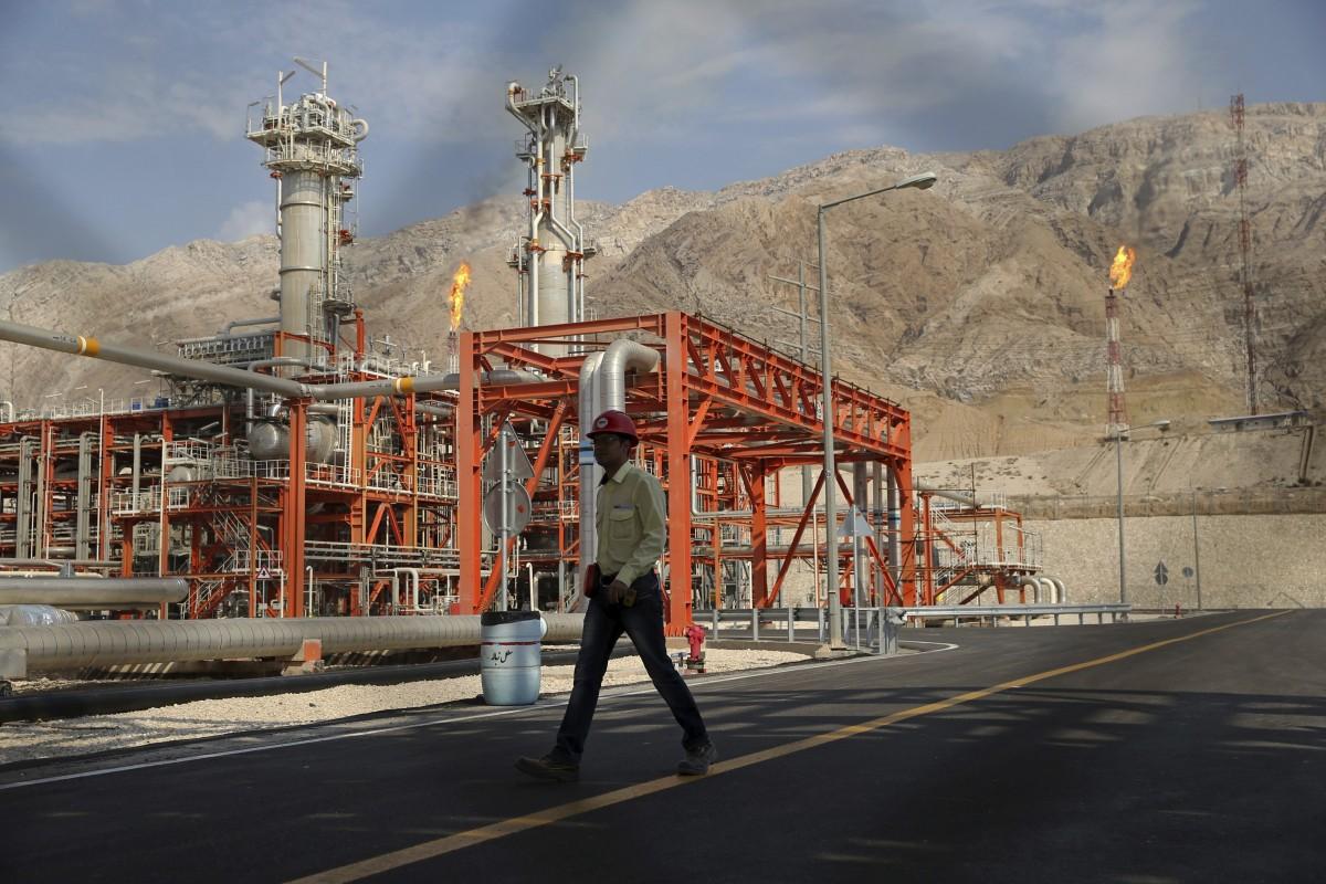 Trung Quốc rút dự án 5 tỉ USD ở Iran vì sức ép tối đa từ Mỹ - 1