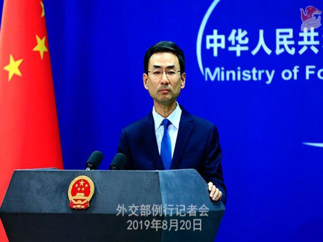 Trung Quốc ra thông báo phản đòn Mỹ khi chiến tranh thương mại lên đỉnh điểm