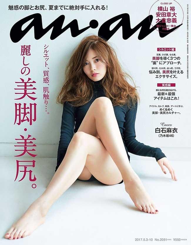 Trong nhiều năm, sách ảnh Passport, Friday của cô phá vỡ kỷ lục sách ảnh bán chạy của Nhật.