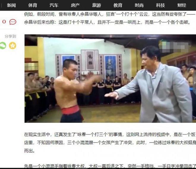 """Báo Trung Quốc bỗng dưng khơi lại """"võ điện giật"""" Huỳnh Tuấn Kiệt - 1"""