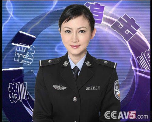'Hoa khôi cảnh sát' ngủ với hơn 40 quan tham cấp cao TQ để tiến thân - 1