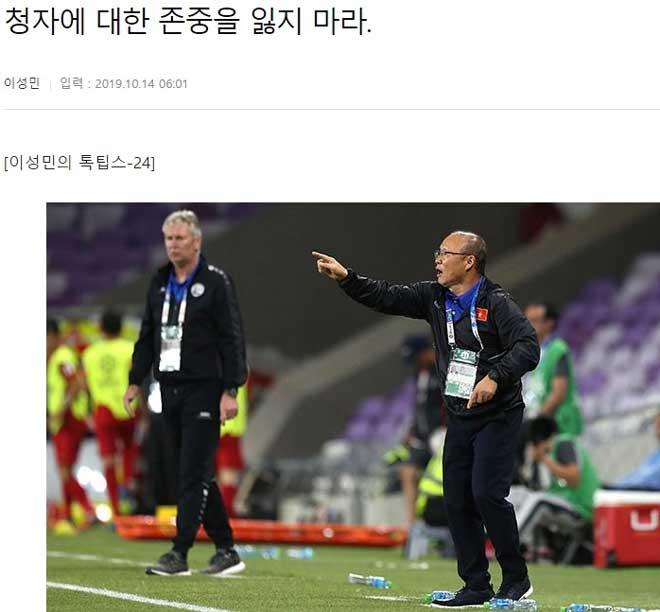 """Báo Hàn Quốc khen Việt Nam đổi đời nhờ thầy Park, tương lai sẽ """"hóa rồng"""" - 1"""