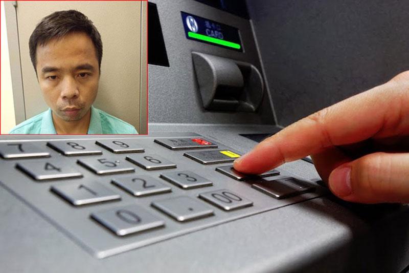 """Người dân rút tiền từ cây ATM cần biết trò """"ảo thuật"""" này để tránh mất tiền - 1"""