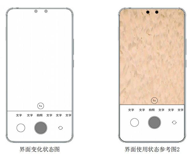 Xiaomi lặng lẽ phát triển smartphone máy ảnh selfie kép dưới màn hình - 1