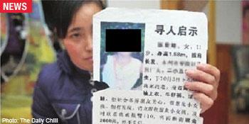 3 tháng địa ngục của nữ sinh bị bắt cóc, ép bán dâm 100 lần - 1