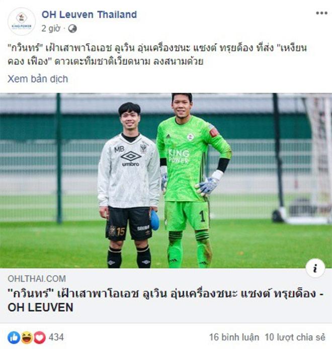 Cực nóng: Công Phượng ra sân ở Bỉ đối đầu thủ môn số 1 Thái Lan, kết quả ra sao? - 1