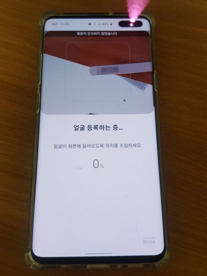 Galaxy S10 5G sẽ có tính năng mở khóa như iPhone - 1