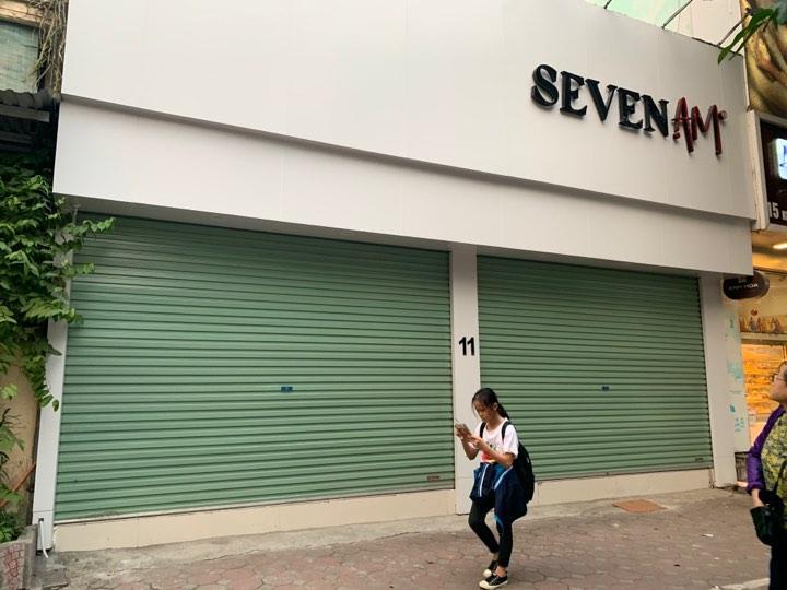 """Xin """"nợ"""" giấy tờ chứng minh nguồn gốc xuất xứ, chuỗi cửa hàng SEVEN.am đóng cửa hàng loạt - 1"""
